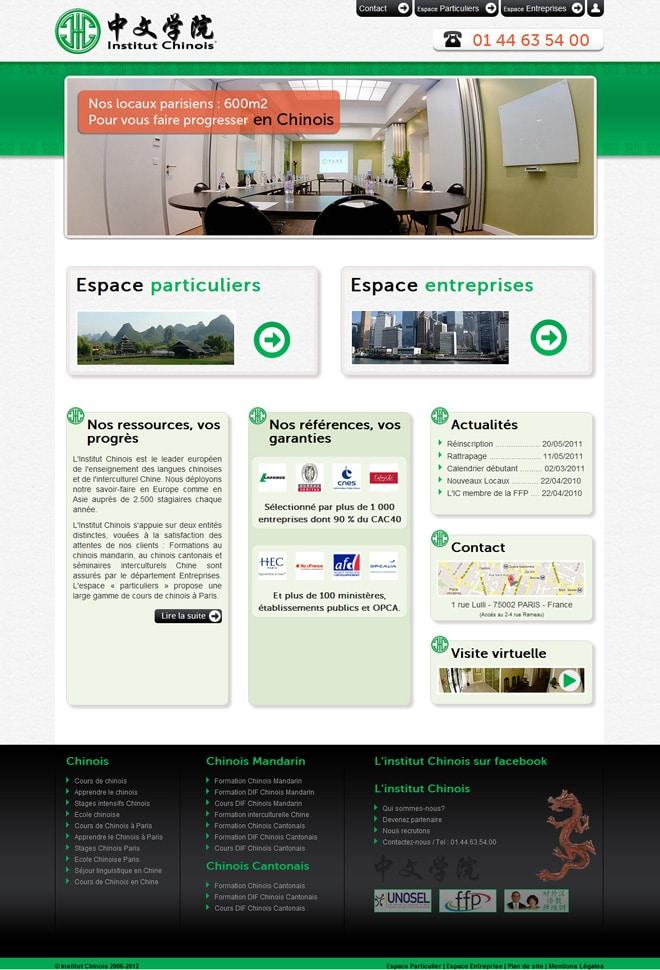Institut Chinois à Paris