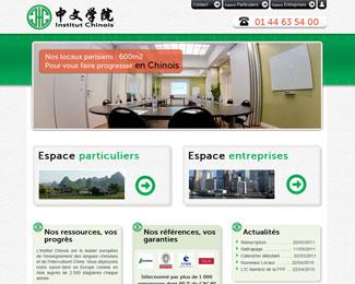 Référence création site formation et éducation : Institut chinois